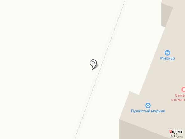 Z club на карте Йошкар-Олы