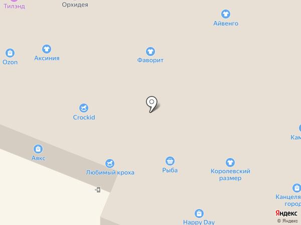 Натали на карте Йошкар-Олы