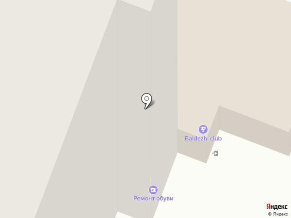 Сделано с душой на карте Йошкар-Олы