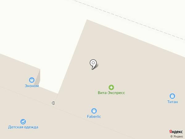 Мебельный Мир на карте Йошкар-Олы