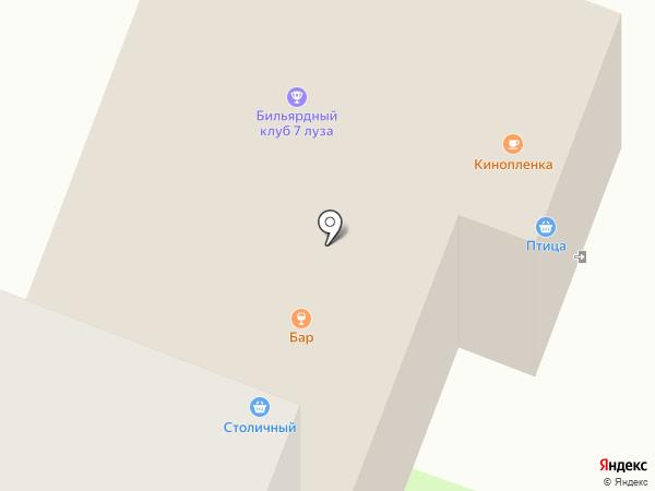 Магазин детской одежды на карте Йошкар-Олы