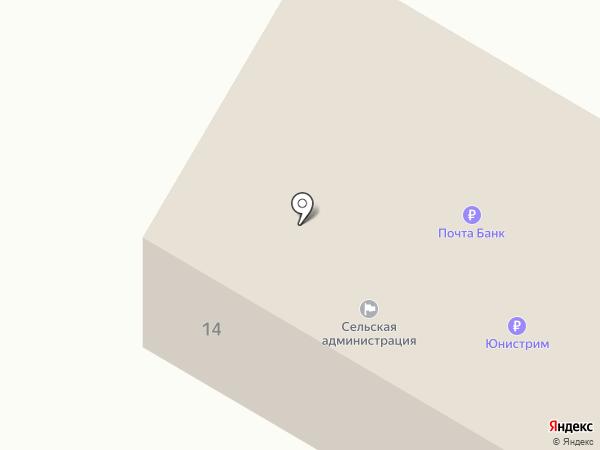 Участковый пункт полиции на карте Шойбулака