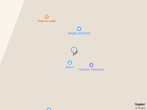 Дракон на карте Йошкар-Олы