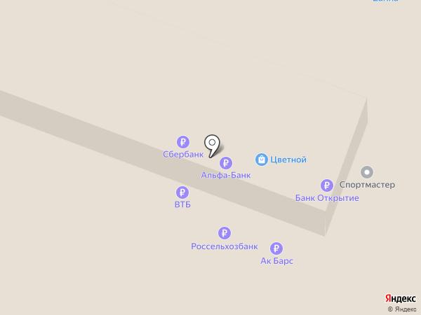 Вкусная помощь на карте Йошкар-Олы