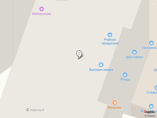 Магазин по продаже кофе и чая на карте Йошкар-Олы