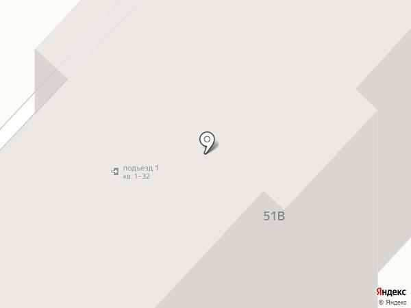 Pim Piligrim на карте Йошкар-Олы