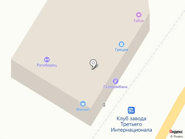 Греция на карте Астрахани