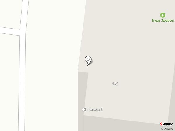 Будь здоров на карте Йошкар-Олы