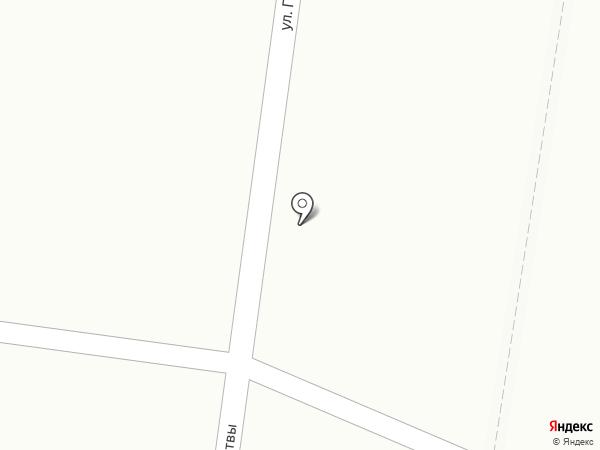 Домохозяйка на карте Йошкар-Олы
