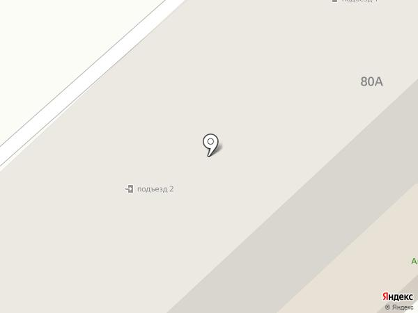 АВТОMIX на карте Йошкар-Олы