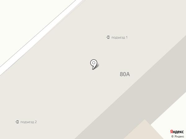Банкомат, Сбербанк, ПАО на карте Йошкар-Олы