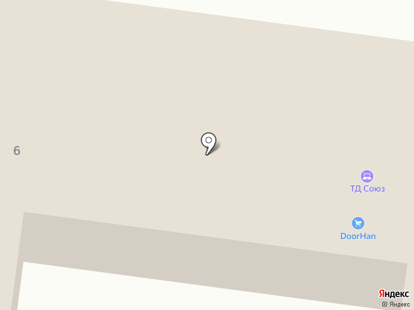 Giraffe Studio на карте Йошкар-Олы