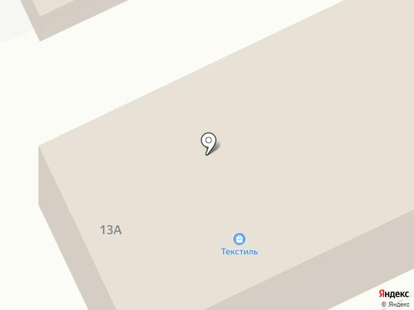 Магазин спецодежды и текстиля на карте Йошкар-Олы