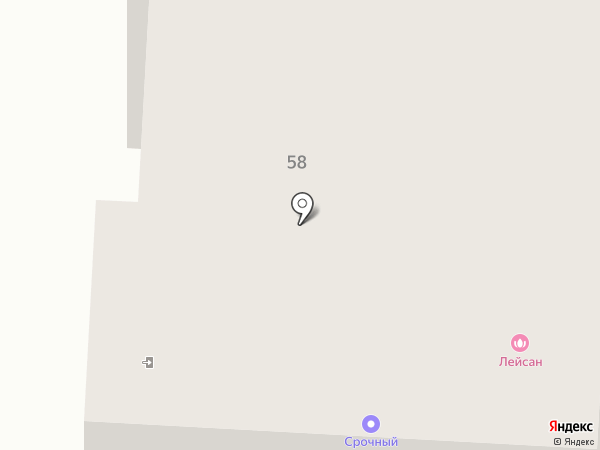 Le & Sa на карте Йошкар-Олы