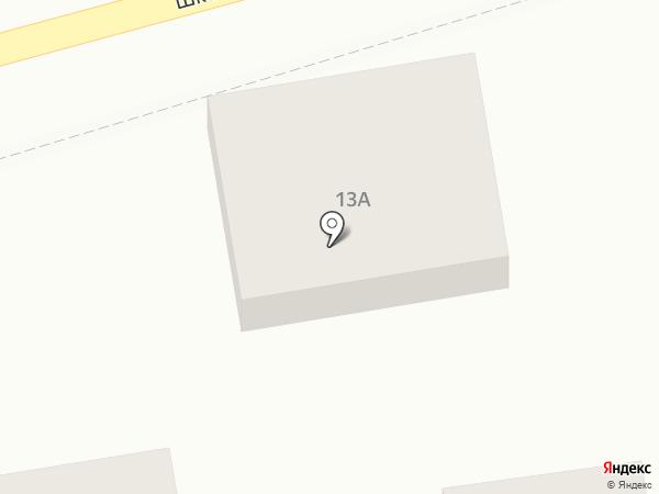 Продуктовый магазин на Шоссейной на карте Трусово
