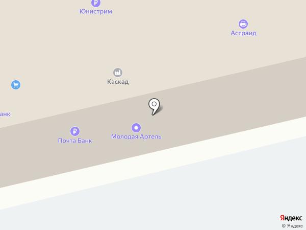 ЭкспертСтрой на карте Трусово
