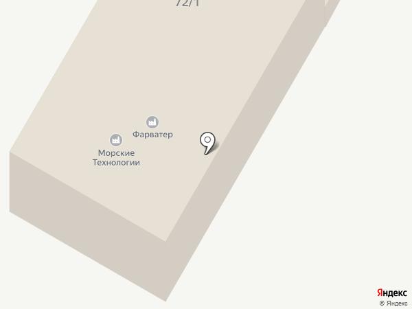 Фарватер на карте Астрахани