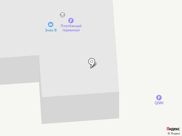 Межрайонный регистрационный отдел ГИБДД Управления МВД России по Астраханской области на карте Астрахани