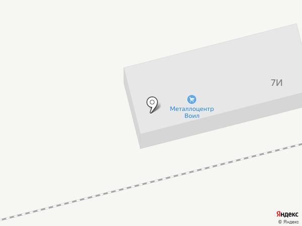 ВОИЛ на карте Трусово
