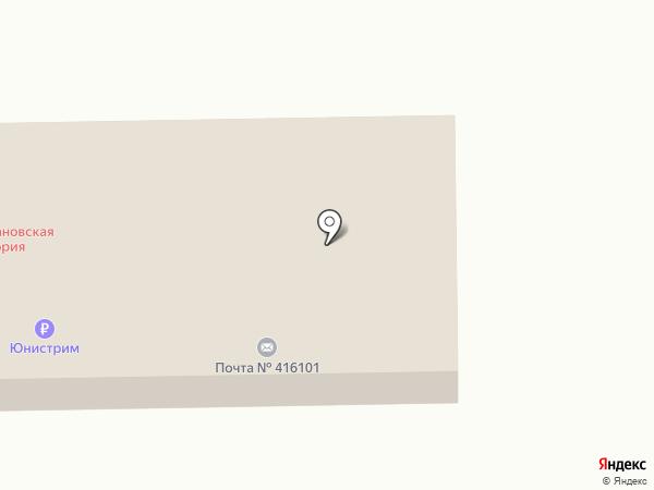 Почтовое отделение на карте Старокучергановки