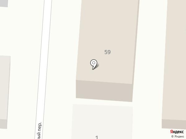 Магазин хозяйственных товаров на карте Старокучергановки
