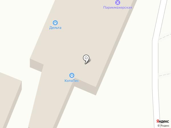 Парикмахерская на карте Астрахани