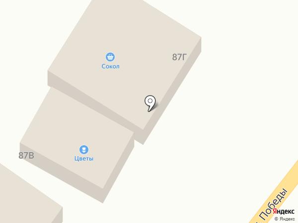 Банкомат, Сбербанк России на карте Старокучергановки