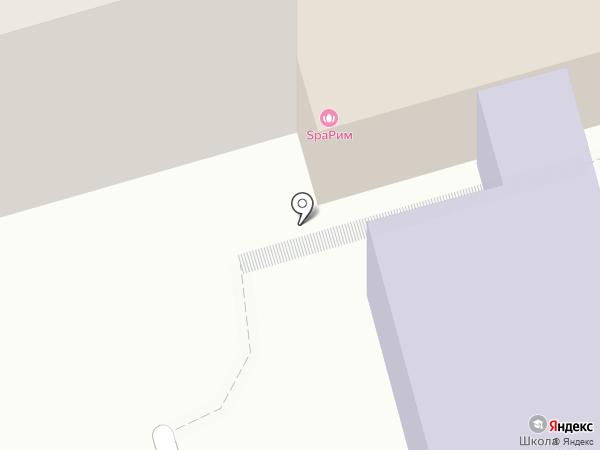 Детская школа искусств №5 на карте Йошкар-Олы