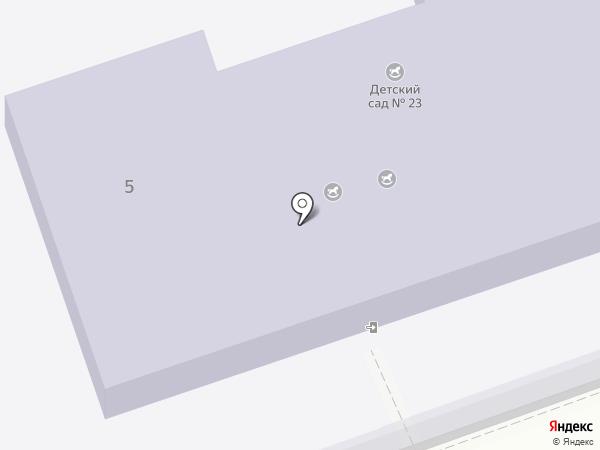 Детский сад №23 на карте Астрахани
