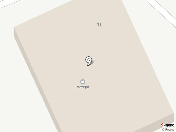 Астера на карте Астрахани