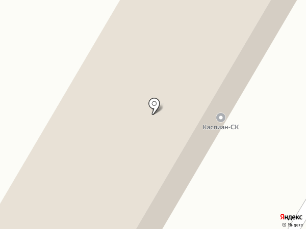 Каспрыбхолодфлот на карте Астрахани