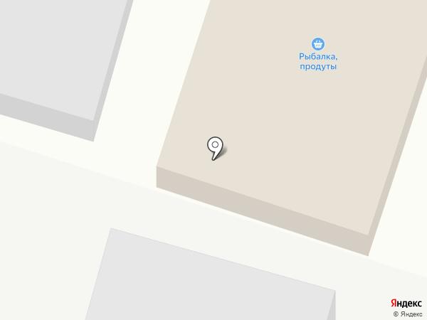 АстРем на карте Карагали