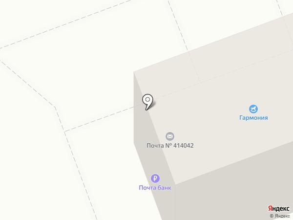 Почтовое отделение №42 на карте Астрахани