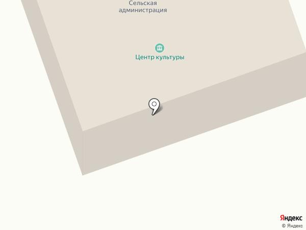 Администрация с. Карагали на карте Карагали