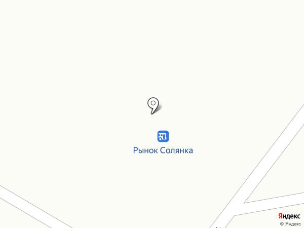 Магазин по продаже яиц на карте Солянки