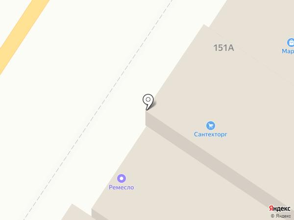 Астраханский торговый дом на карте Астрахани