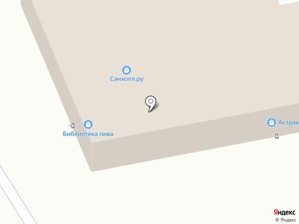 Машина на карте Астрахани