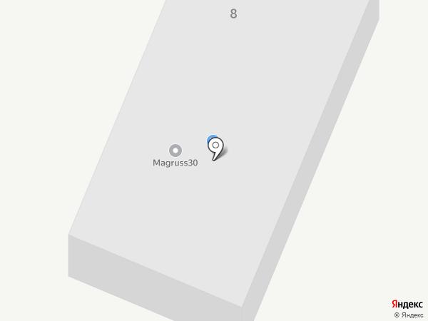 Амбулатория на карте Карагали