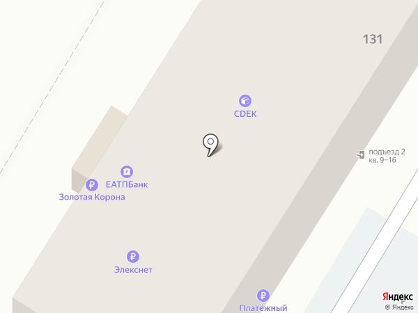 Абрикос на карте Астрахани
