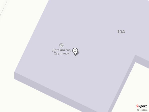 Детский сад на карте Карагали
