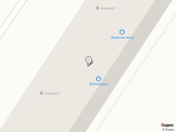 Унистрой на карте Астрахани
