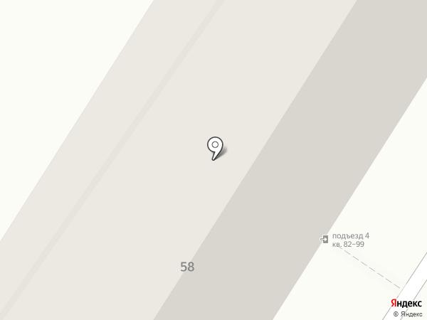 СИГМА на карте Астрахани