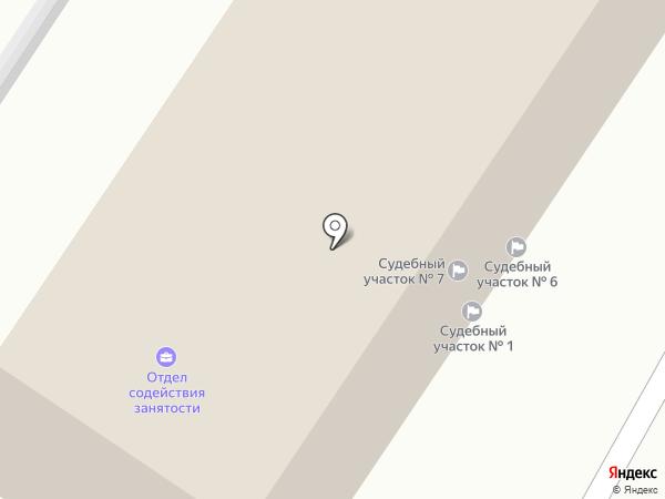 Отдел содействия занятости по Советскому на карте Астрахани