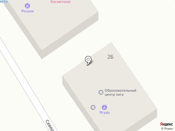 Национальный институт им. Екатерины Великой на карте Солянки