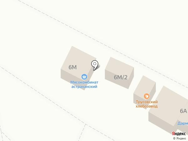 Трусовский на карте Астрахани