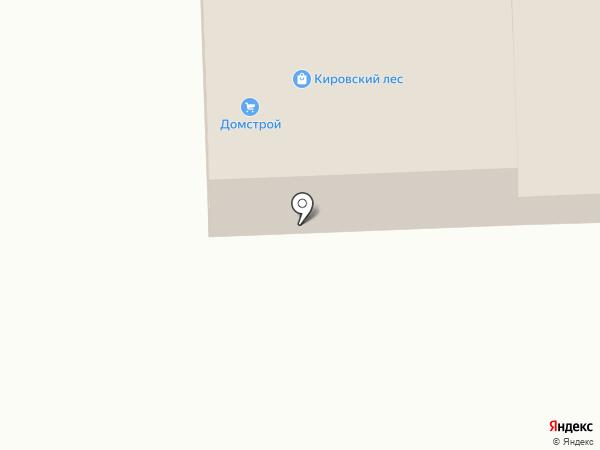Татьяна на карте Карагали