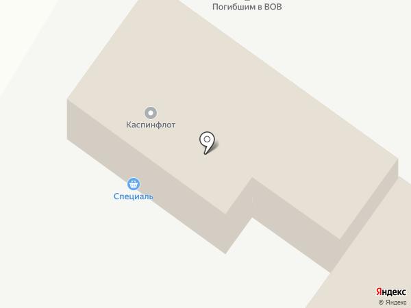 Густера-1 на карте Астрахани