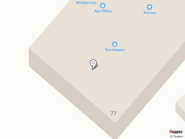 Престиж-Сервис на карте Астрахани