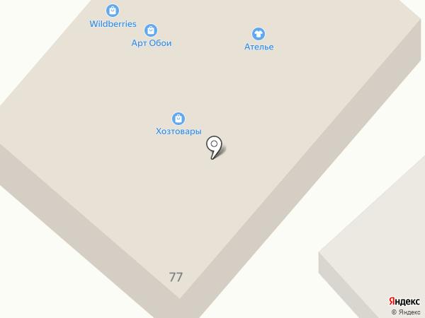 Максим Ягодин и Партнеры на карте Астрахани