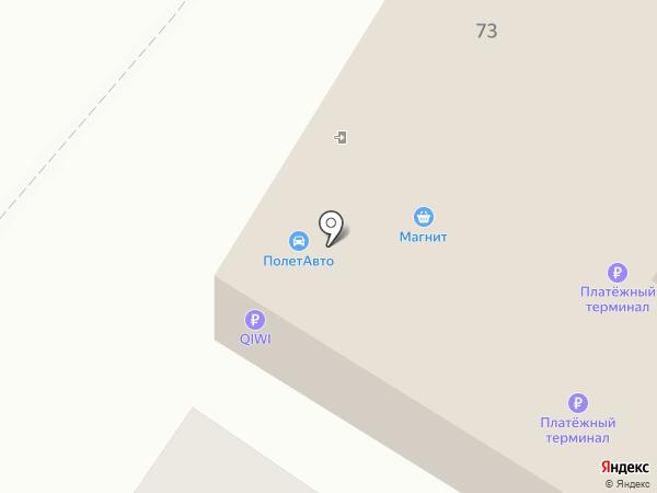 ПОЛЁТAVTO на карте Астрахани